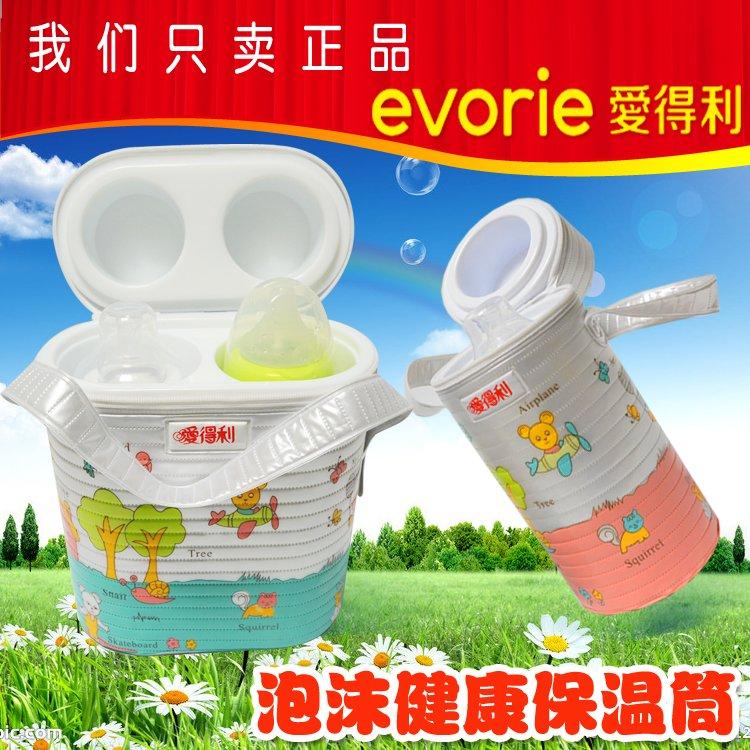 双层保温桶不锈钢密封罐牛奶桶药桶双层运输桶鲜奶桶售奶桶保鲜桶