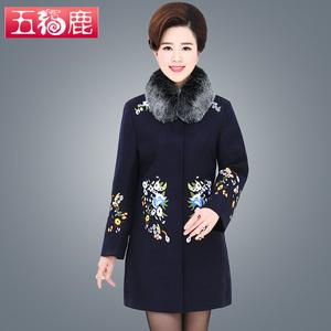 妈妈冬装外套女40-50岁2020冬新款