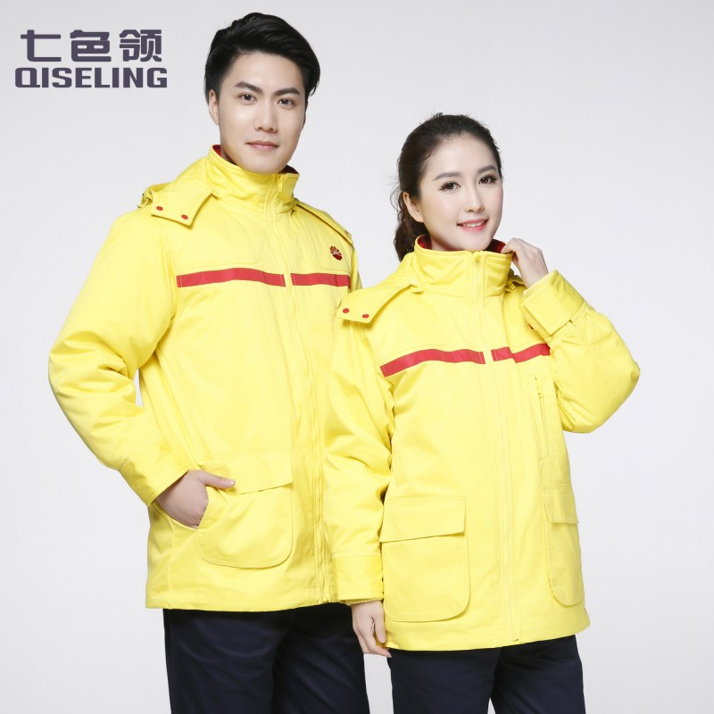 [USD 81.35] Gas station Overalls winter clothing petroleum