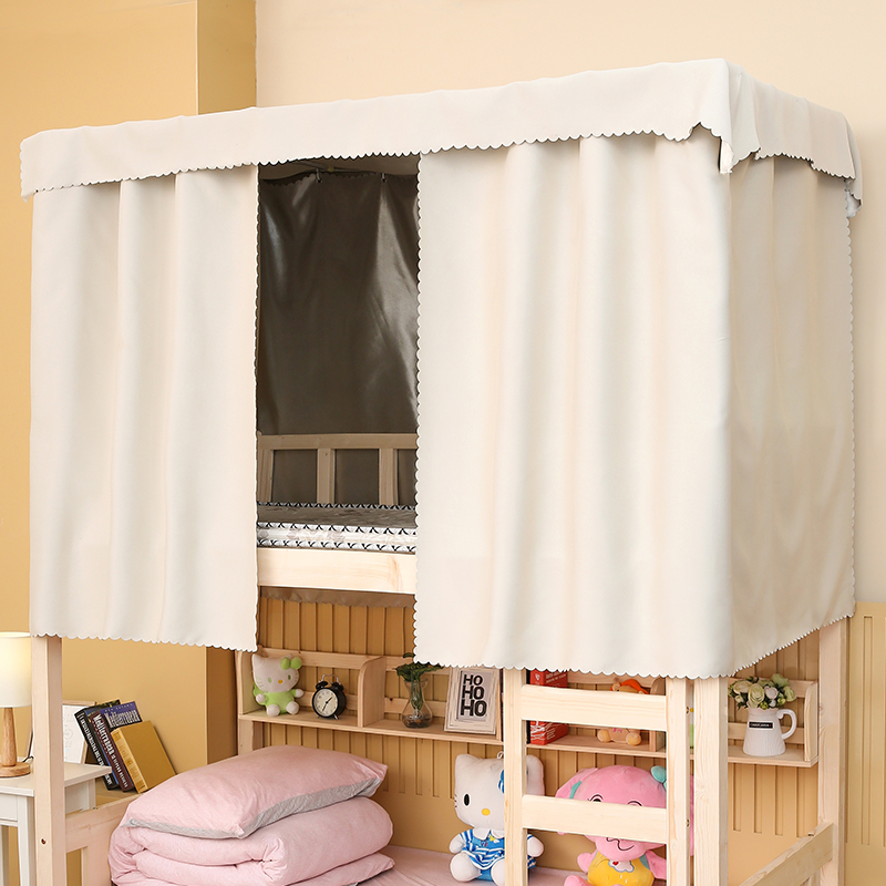 USD 9.60] Wide fashion student beds, blackout curtains, curtain ...