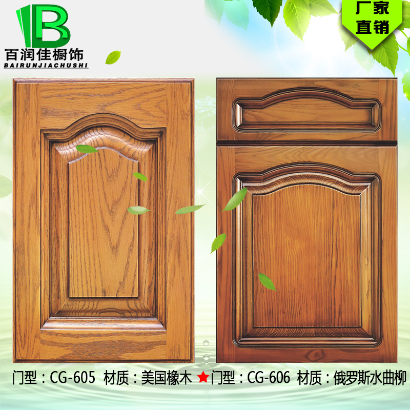USD 133.39] Hangzhou solid wood cabinet door custom cabinet ...