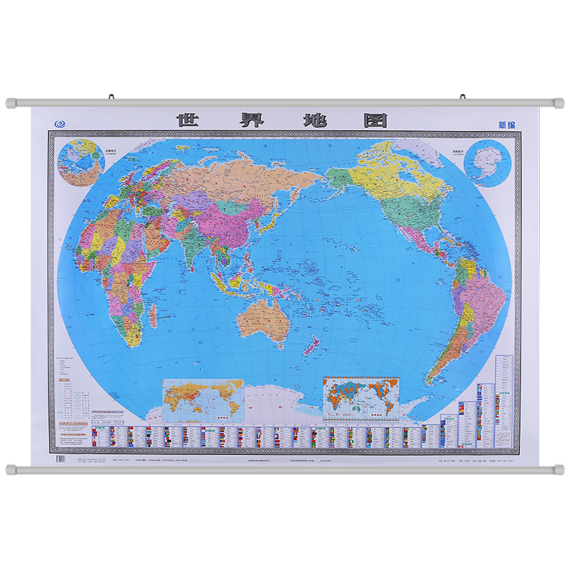 2018 world map wall map 15 m x11 double sided film waterproof 2018 world map wall map 15 m x11 double sided film waterproof world map no gumiabroncs Image collections
