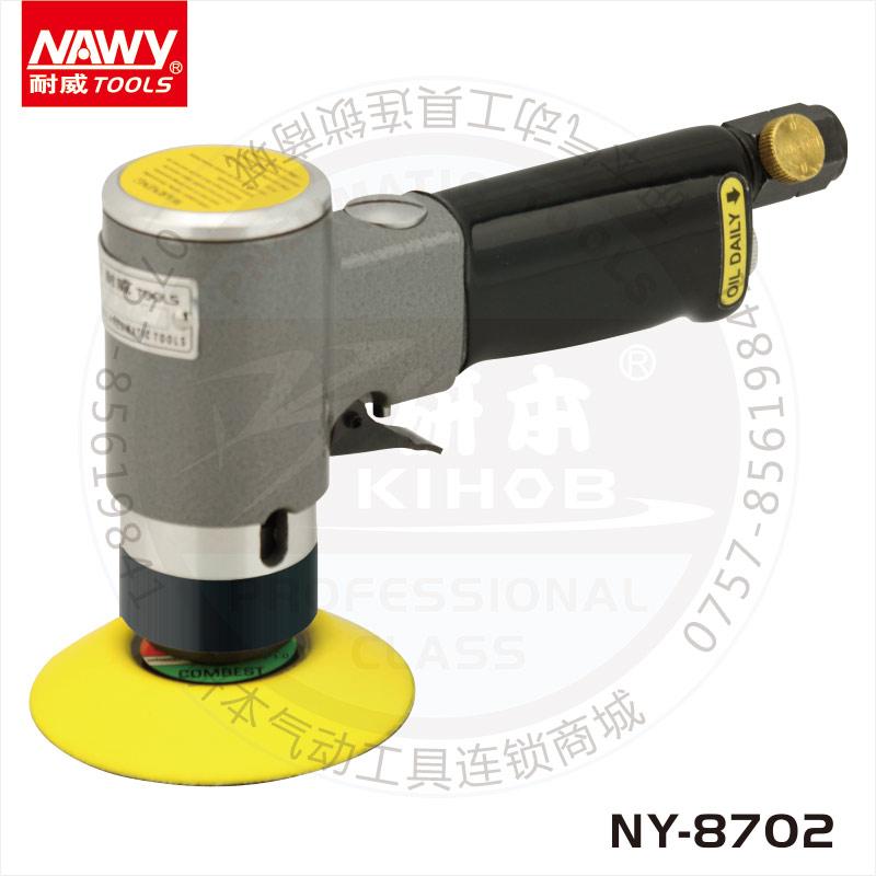 气动台湾耐威牌NY8702羊毛抛光机正品球打磨专用工具价格优