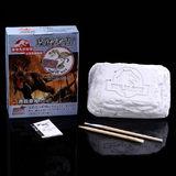 皮诺考古创意手工玩具恐龙模型券后9.8元包邮