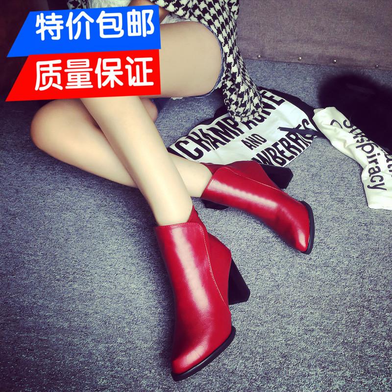 2015秋冬季真皮欧美短靴子红女士款英伦马丁靴高跟潮粗跟厚底鞋子