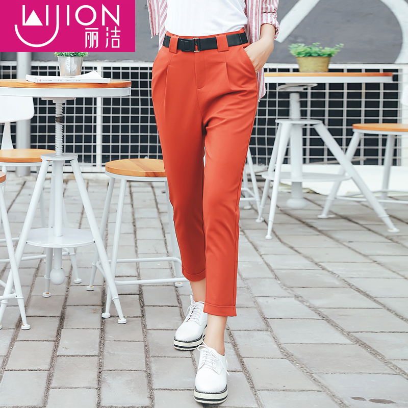 39c69eb4c3fc Lijie casual pants female spring and autumn 2019 new seven points curling  red pants Korean loose pants nine points harem pants