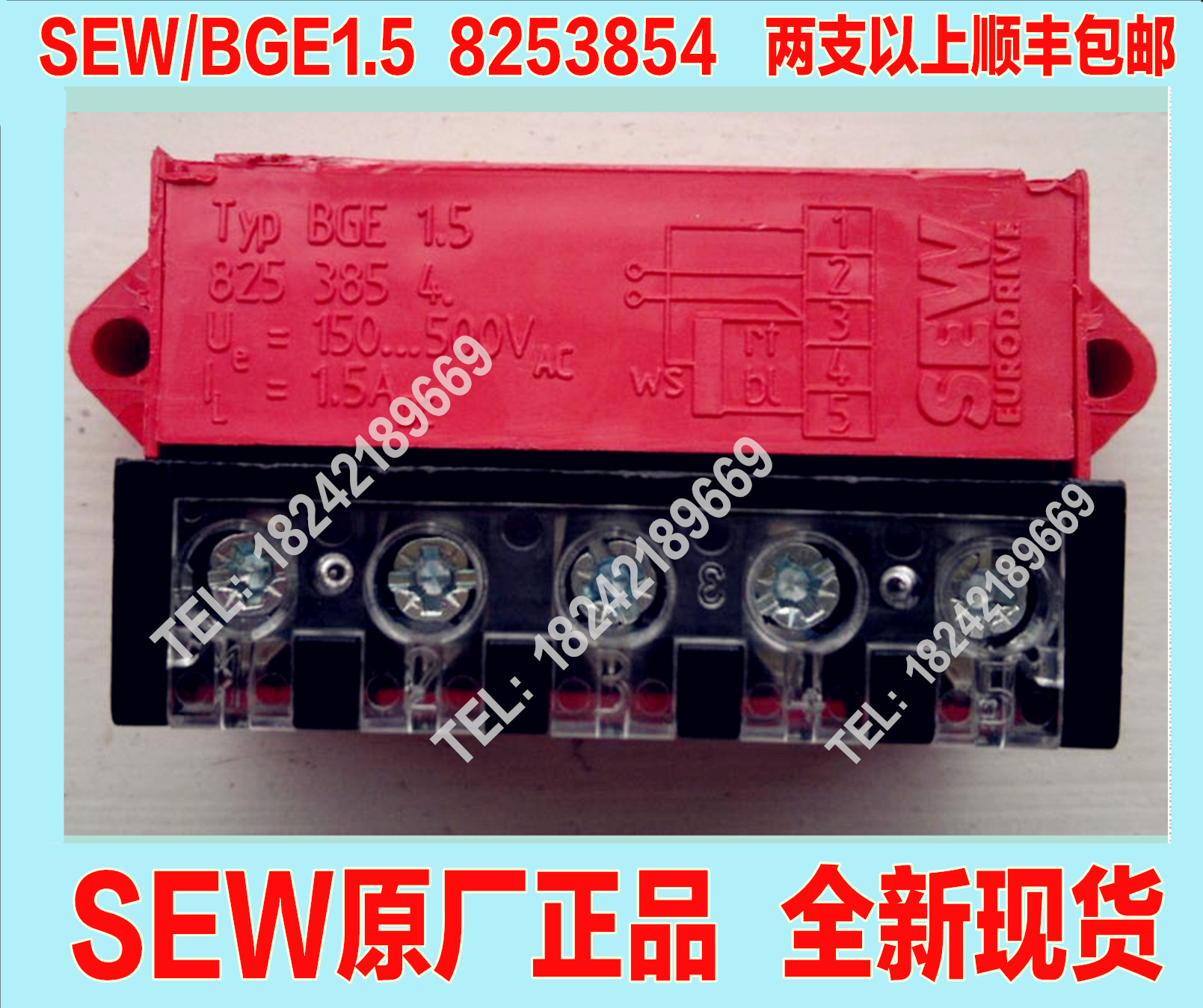 Terrific Usd 81 61 Original Imported Bge1 5 825 385 4 Sew Motor Brake Wiring Digital Resources Spoatbouhousnl
