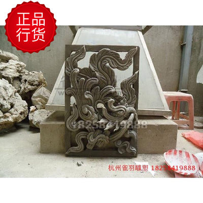 Hangzhou sculpture sandstone background wall imitation copper embossed glass steel custom artificial sand carving sandstone FRP relief