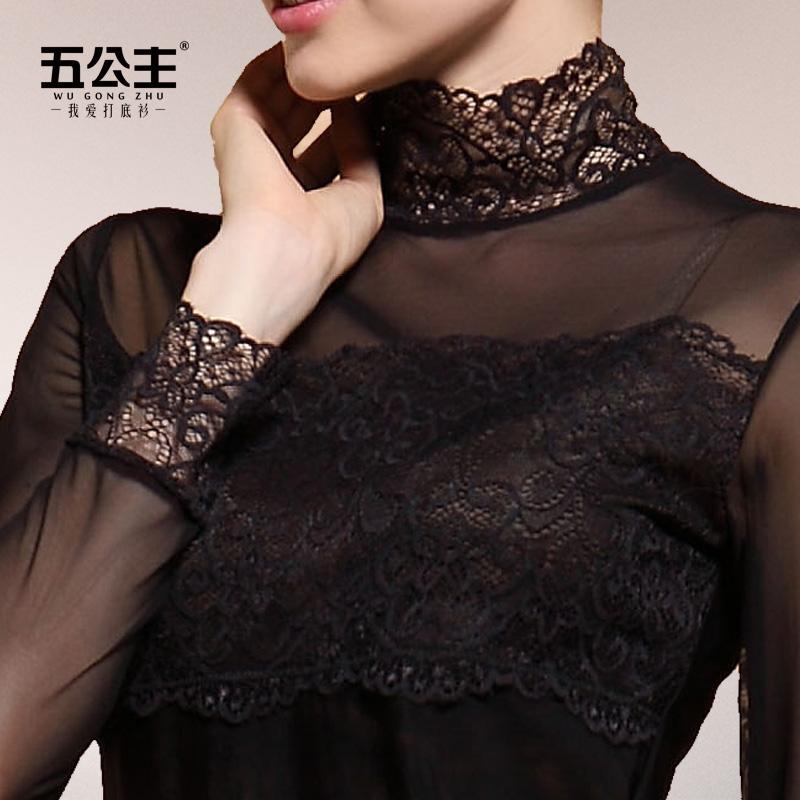长袖中长款T恤衫女式 2016春秋新款 显瘦纱衣 小衫大码 打底衫女