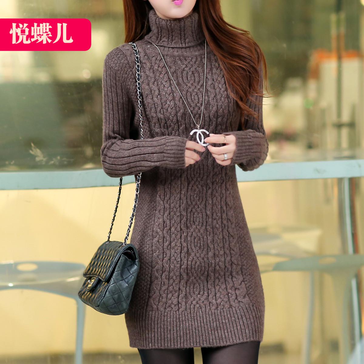 高领毛衣女中长款套头打底衫修身秋冬季新款麻花针织衫加厚毛衣裙
