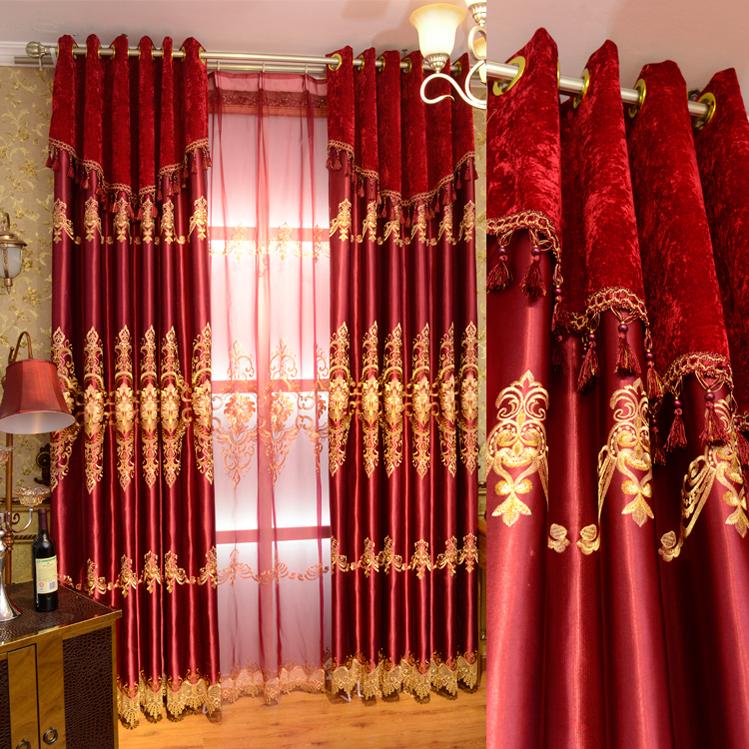 雪尼尔现代宜家简约风环保加厚纯色全遮光客厅卧室定制窗帘绒布