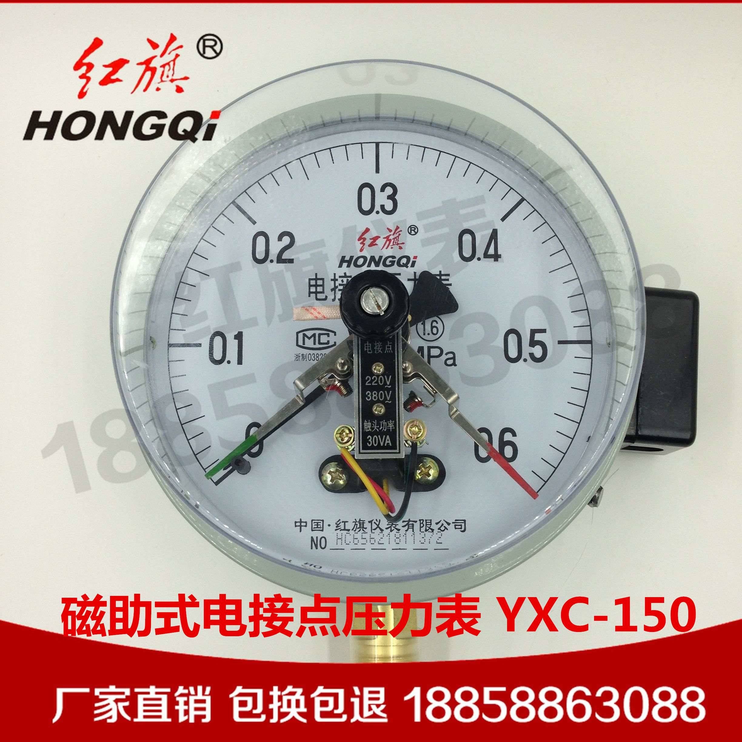 USD 26.86] Factory direct red gauge YXC-150 magnetic-assisted ...
