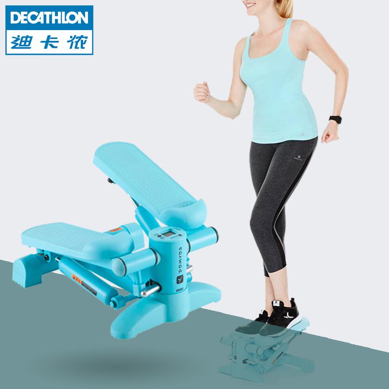 Steps decathlon