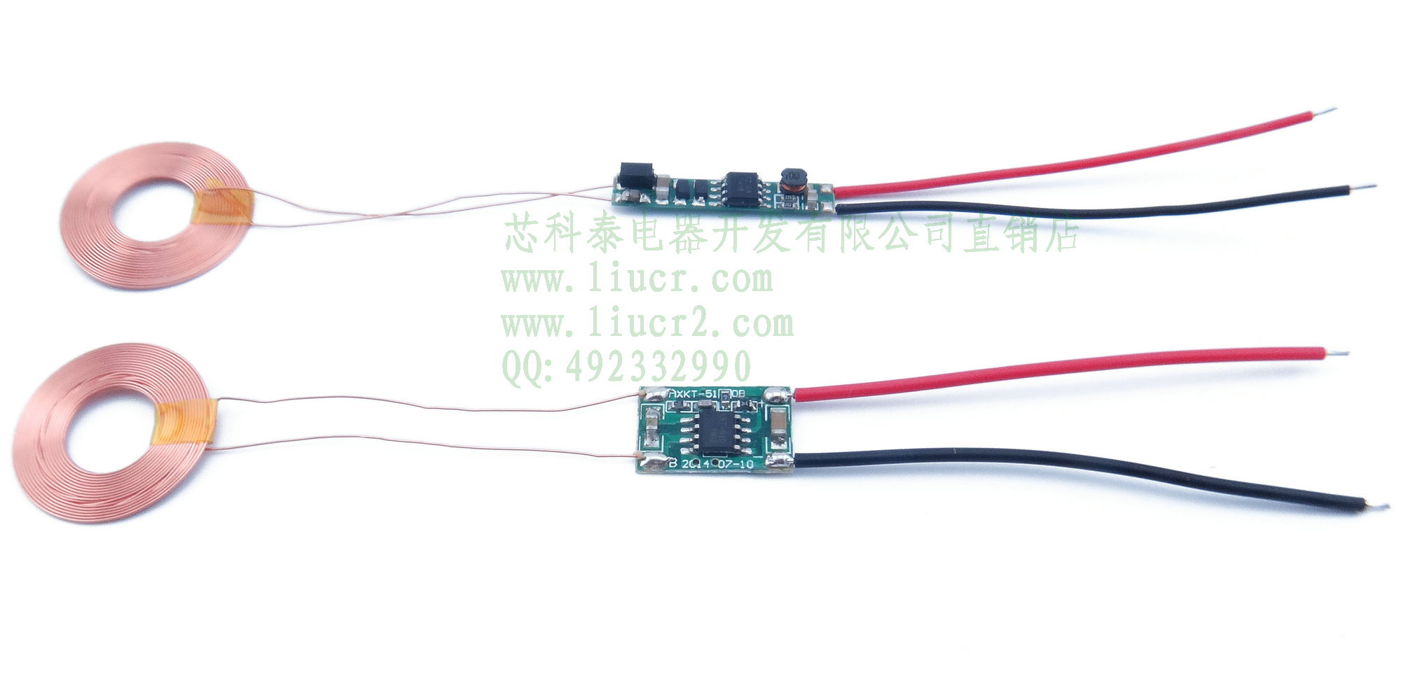 Usd 1170 12v20mm Small Coil Wireless Charging Power Supply Circuit Module Xkt 510 Chip Scheme Xkt510