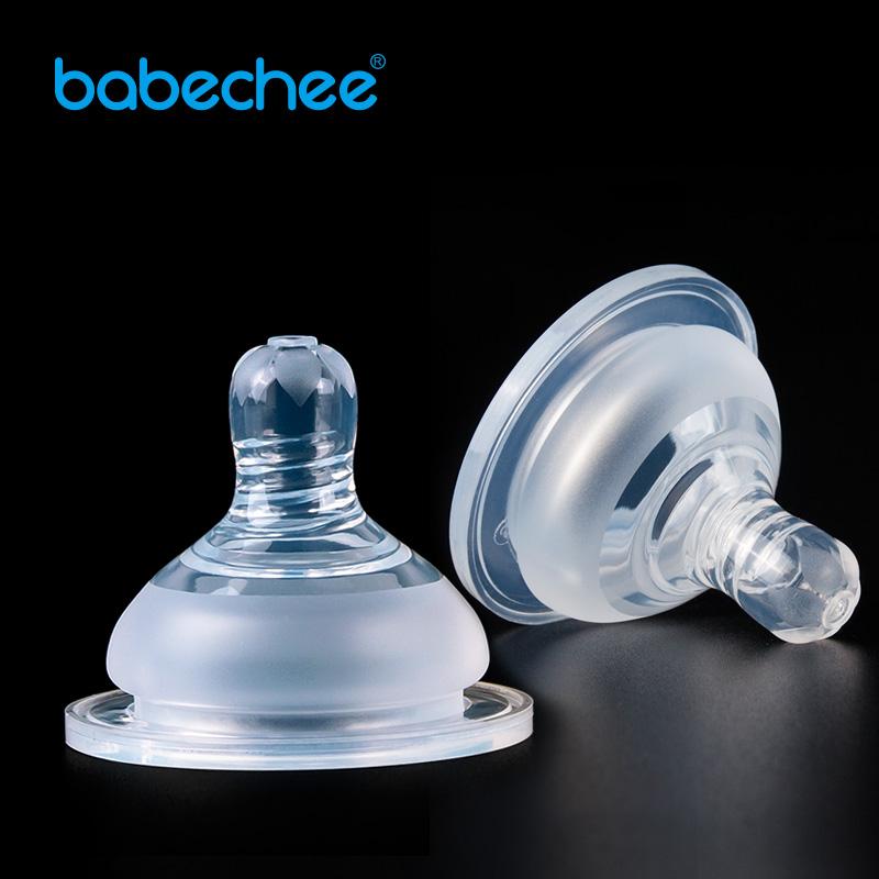 2只装宽口径奶嘴宝宝硅胶奶嘴婴儿仿真自然实感防胀气仿母乳奶嘴