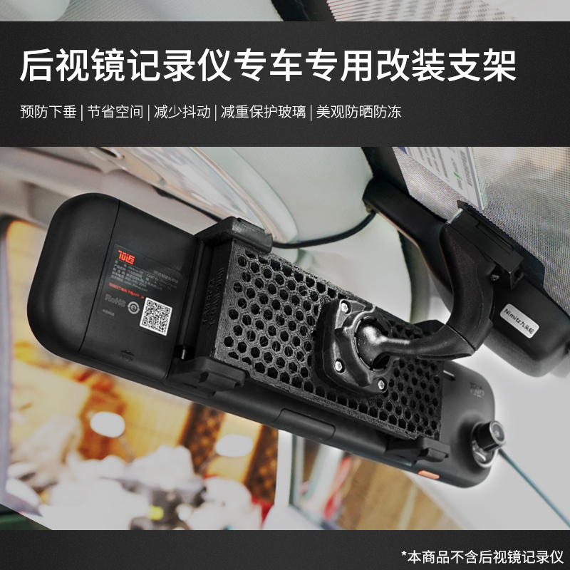 Usd 29 56 360 Tachograph Bracket 70 Mai Smart Car Rearview Mirror