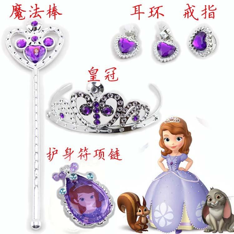 小公主苏菲亚玩具_小公主苏菲亚故事书_小公