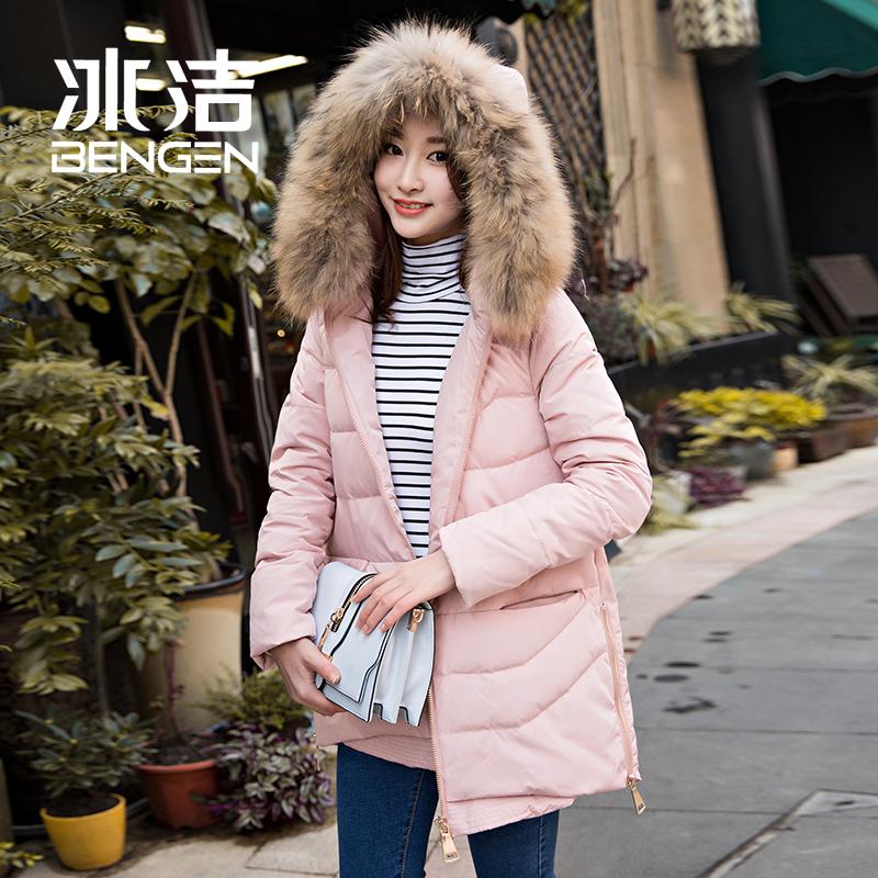 冬装新款a字型斗篷羽绒服女短款修身加厚韩版宽松燕尾毛领羽绒衣