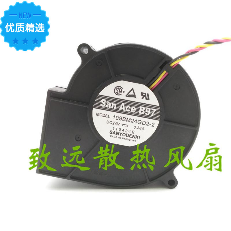 San Ace B97 109BM24GD2-2 24V 0 34A turbo blower inverter cooling