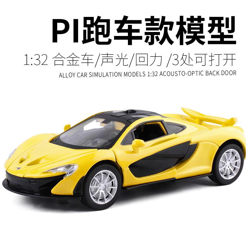 美致1:32麦凯轮合金汽车模型  合金音乐灯光回力小汽车 儿童玩
