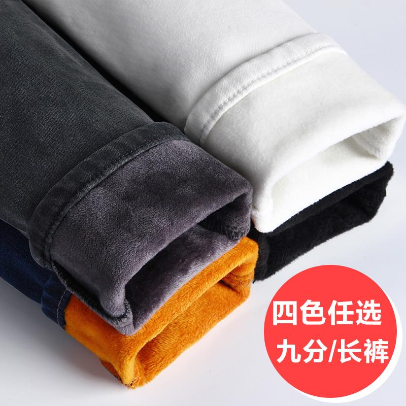 韩国小脚显瘦学生弹力打底裤大码加厚高腰 加绒牛仔裤女 冬季长裤