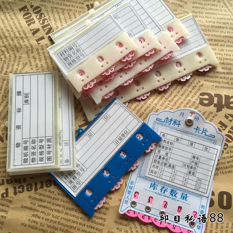Thẻ vật liệu từ tính Nhãn kho bạc Dấu hiệu từ tính mạnh Thẻ đếm vị trí Kho thẻ nhận dạng thẻ vật liệu Thẻ - Kệ / Tủ trưng bày