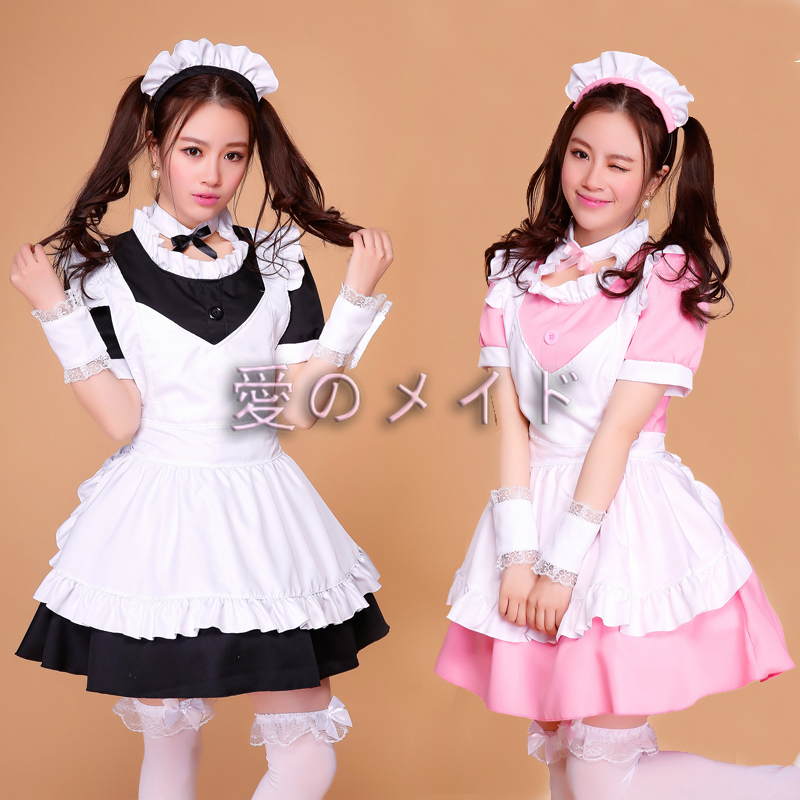 Classic Maid Outfit