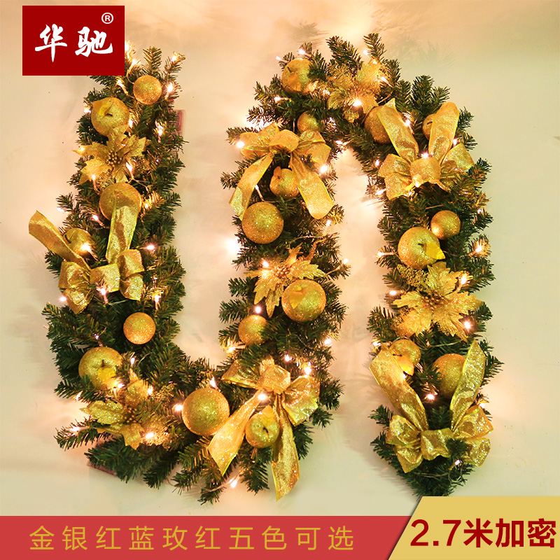 Hua chi 2 7 meters Christmas rattan Golden encryption simulation rattan door curtain rattan hanging Christmas tree decoration