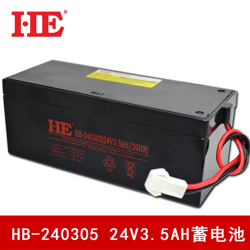 [USD 29.30] HE 24V3.5AH Battery 24V3.5A Battery Electric