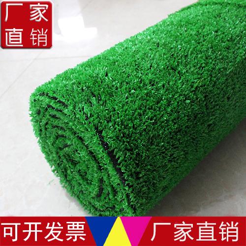 仿真草坪塑料人工假草皮人造草坪地毯草坪楼顶阳台幼儿园室内室外