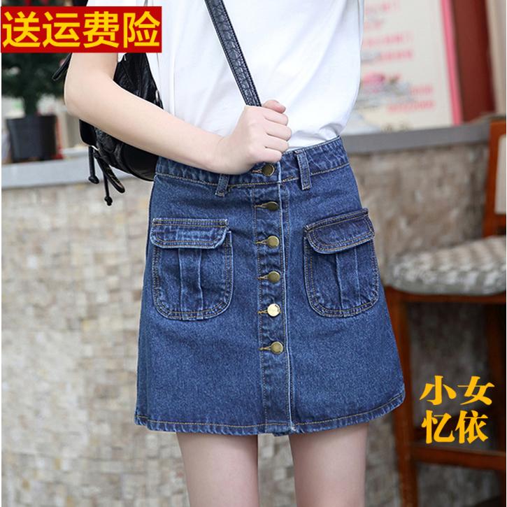 牛仔短裙a字裙夏韩国ulzzang学院风AA高腰学生半身裙包臀一步裙子