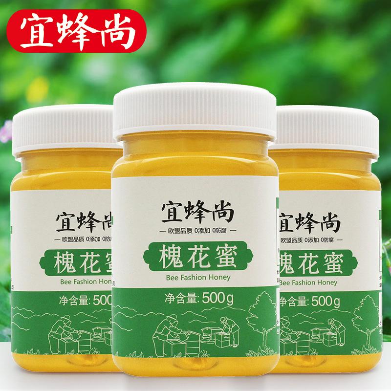 蜂蜜纯天然农家自产 洋槐蜜500g成熟无添加槐花蜜 新鲜野生液态蜜