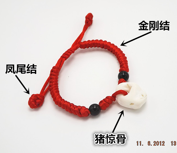 Pig Panic Bone Evil Baby Bracelet Anti Shock Peach Dog