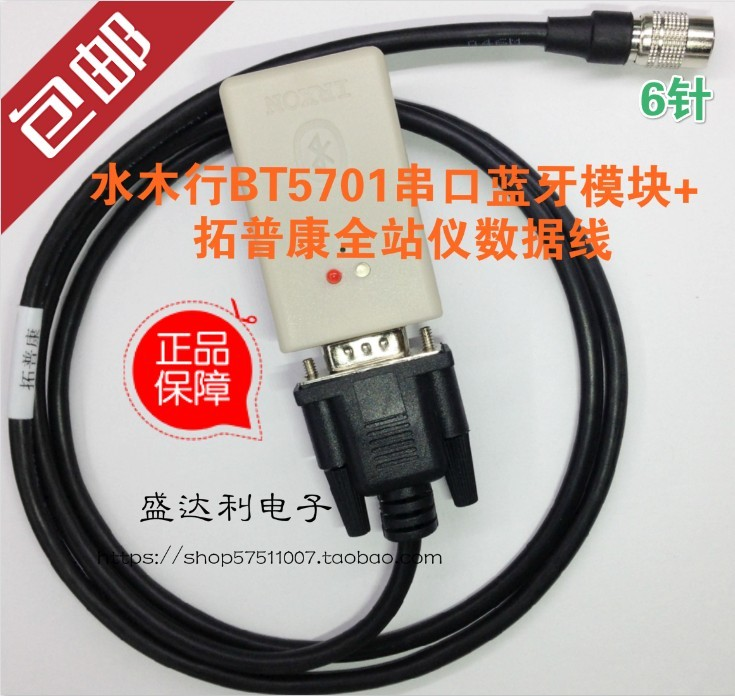 Измерительный прибор Mizuki line RS232 Mizuki line