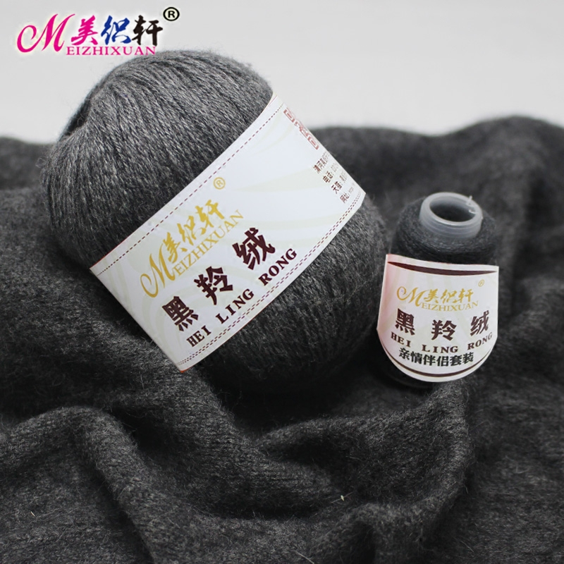 美织轩黑羚绒6 6 手编中长貂毛黛貂绒线羊绒线中粗围巾线毛线包邮