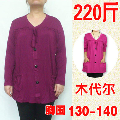 Plus fertilizer to increase the size of long sleeves 180 pounds mother loaded aunt autumn women's clothing in the elderly new mother's day