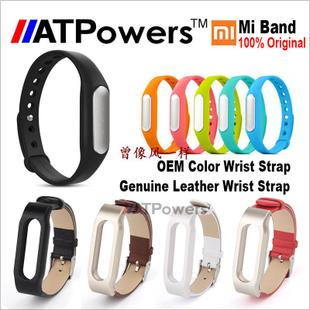 Original Xiaomi Mi Band Smart Miband Bracelet For Android 4.