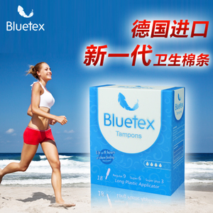 Bluetex蓝宝丝 德国进口卫生棉条长导管式 内置卫生巾月经可游泳
