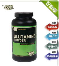 Op Temeng 300 Optimum Glutamine Powder