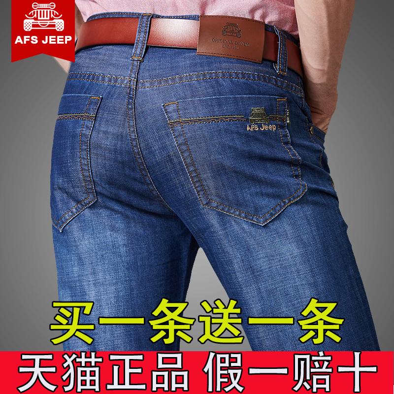 公爵车夏季薄款男士牛仔裤直筒男裤子韩版修身青年休闲长裤潮男装