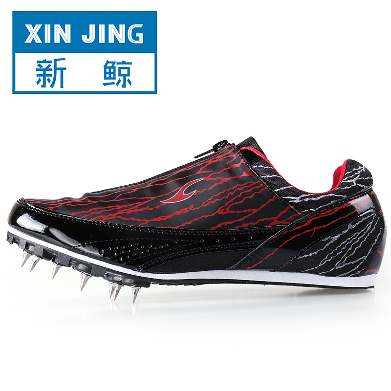 7aac53eb0 New whale spike shoes track and field sprint men and women nail shoes male  long jump competition test running nail professional training shoes 168