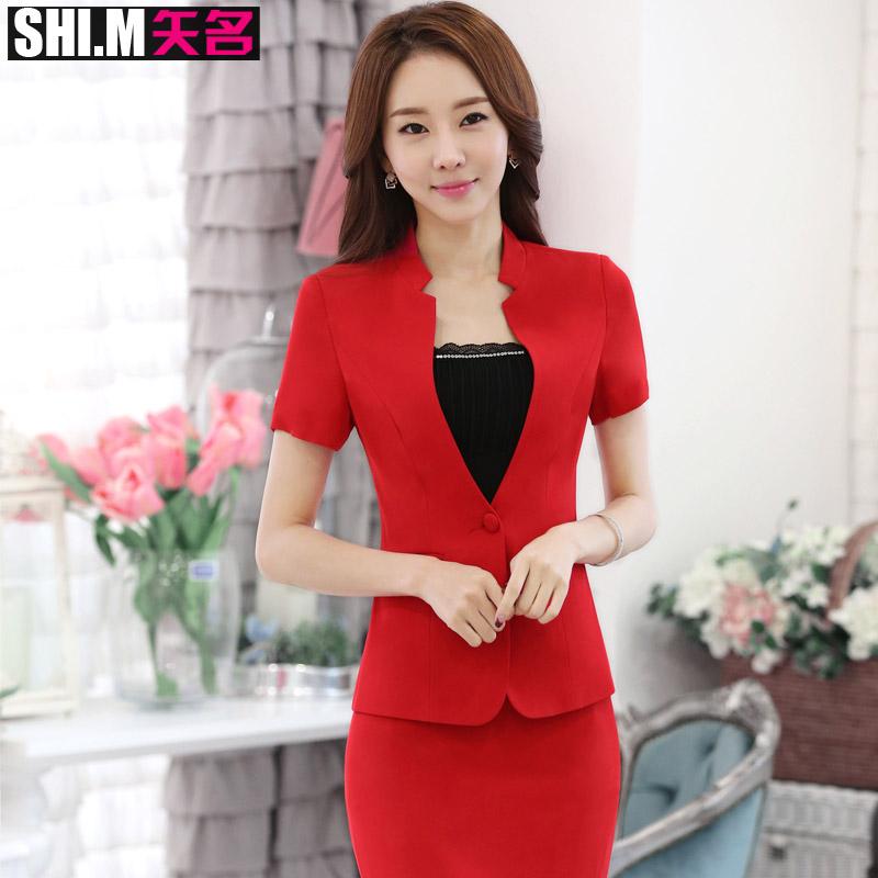 条纹短袖职业装女装套裙夏季面试套装女大码正装工装修身工作服