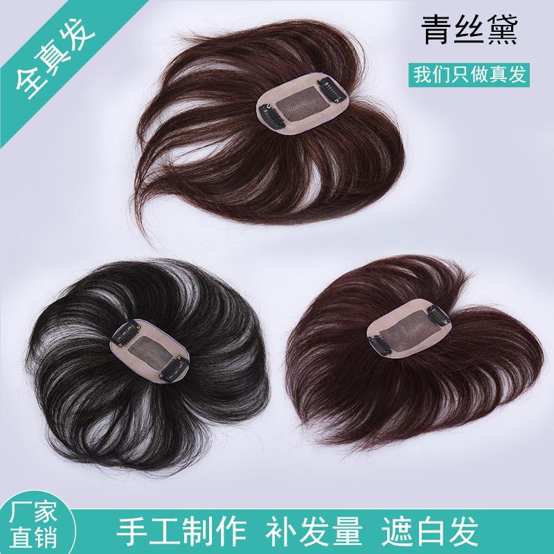 Зеленый провод дай ткать волосы блок настоящие волосы парик лист волосы топ переиздание головы парик лист хитрость тонкая доставка по всей стране включена