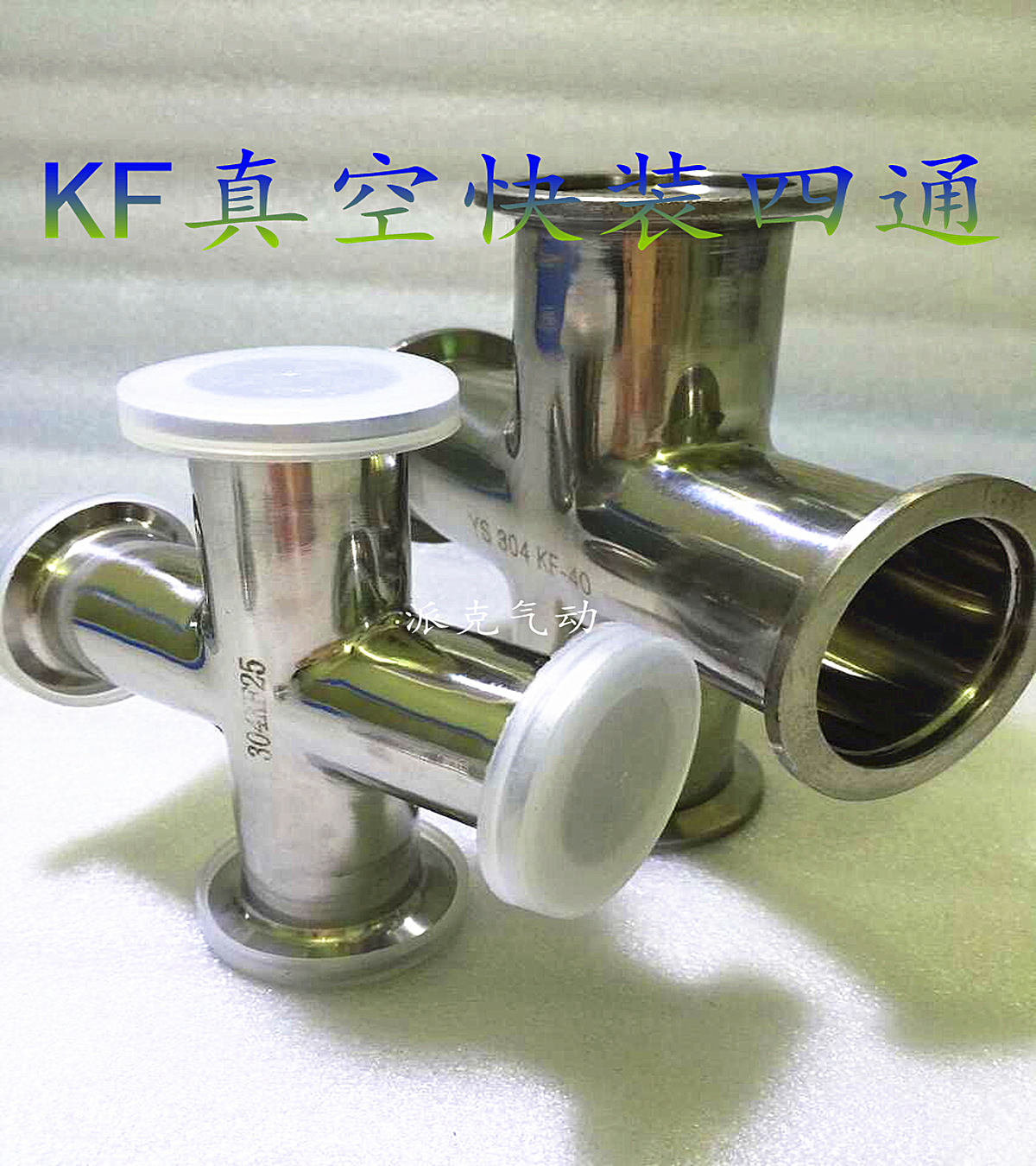 Usd 1895 Stainless Steel Kf Vacuum Quick Fit Four Way Upvc Electrical Plastic Flexible Wiring Conduit Pipe China Tee Blind Plate