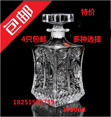2只包邮1000ml葡萄酒瓶 红酒瓶 透明玻璃空瓶子 自酿酒瓶醒酒器