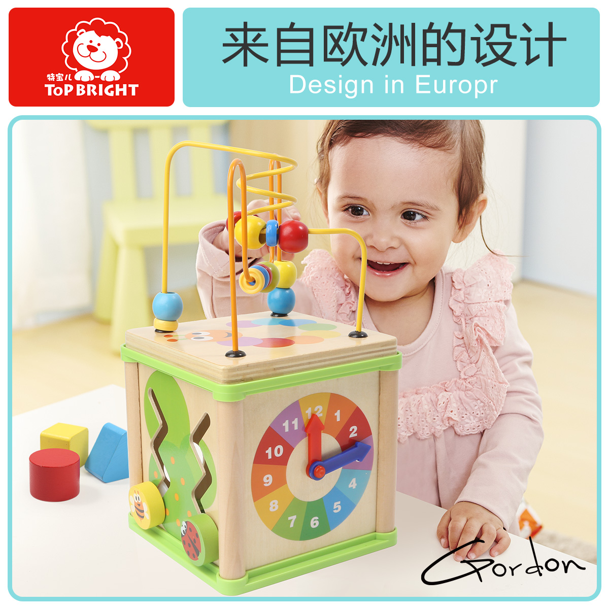 One Year Old Baby Birthday Giftinfants And Young Children Beaded Frame Beads Around The 1 3 Toy Girl 2 Boy Practical