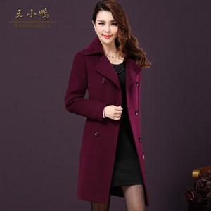 王小鸭无双面羊绒大衣女中长款2017新款韩版时尚中长款羊毛呢外套