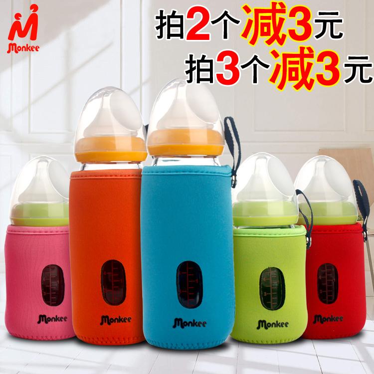 Бутылочка для кормления сохранение тепла крышка теплоизоляции мешок ребенок стеклянные бутылки защита сохранение тепла крышка ребенок бутылочка для кормления стойкость к осыпанию взрывозащищенный крышка