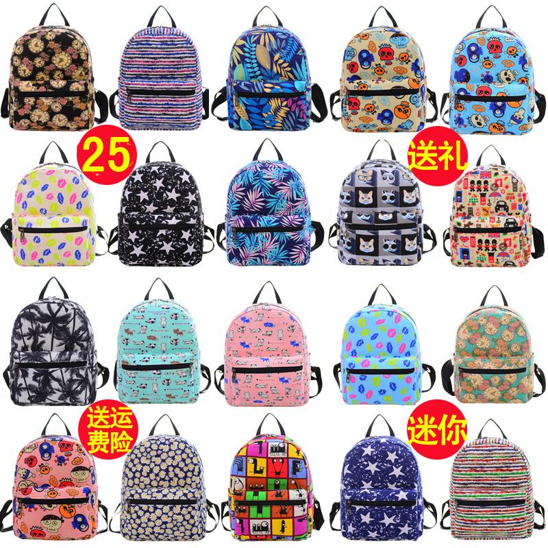 迷你韩版女士夏季帆布小清新双肩背包休闲旅行学院风学生书包背包