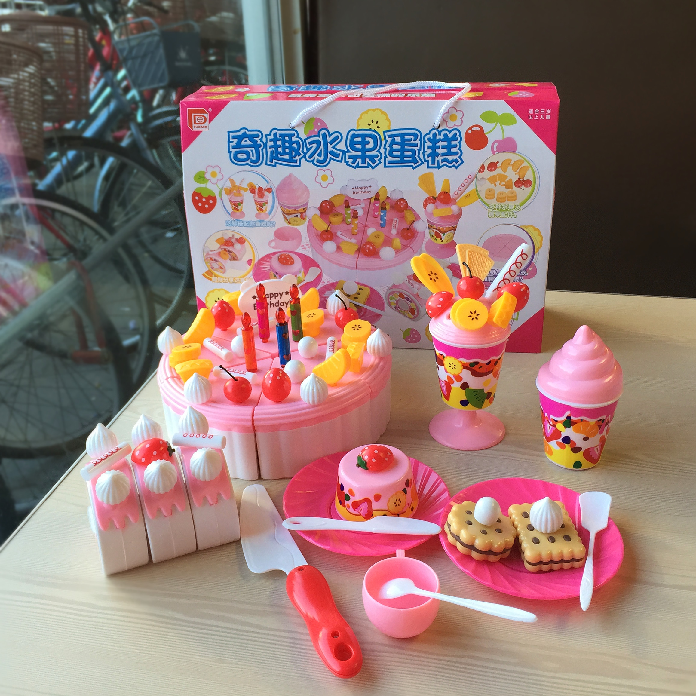 Play House Children Do Strawberry Birthday Cake Set Cut Cherie 3 4 6 Years Old 5 Girls Baby Educational Toys
